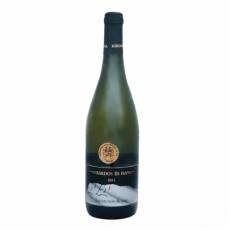 Bárdos és Fia Mátrai Sauvignon Blanc 2013 0.75 L